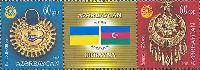 Совместный выпуск Азербайджан-Украина, Женские украшения, 2м в сцепке; 60г x 2