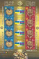 Совместный выпуск Азербайджан-Украина, Женские украшения, М/Л из 4 серий