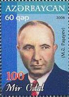 Писатель Мир Джаллал (Пашаев), 1м; 60г