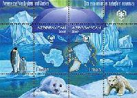Охрана ледников и полярных территорий, блок из 2м; 1.0 M x 2