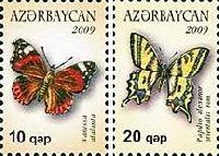Стандарт, Фауна, Бабочки Азербайджана, 2м; 10, 20г