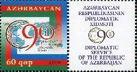 90 лет дипломатической службе Азербайджана, 1м; 60г