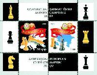 Азербайджан - Чемпион Европы по шахматам, блок из 2м; 50г, 1.0 М