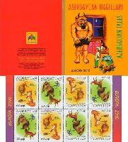 ЕВРОПА'10, буклет из 4 серий