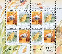Совместный выпуск Азербайджан-Казахстан, Птицы Каспия, М/Л из 4 серий