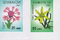Стандарты, Цветы Азербайджана, 2м беззубцовые; 20, 50г