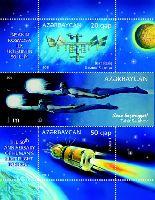 50 лет полета Ю.Гагарина в космос, блок из 3м; 20, 50г, 1.0 М
