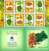 ЕВРОПА'11, буклет из 4 серий