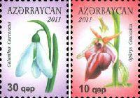 Стандарты, Цветы Азербайджана, 2м; 10, 30г