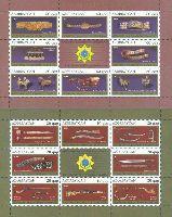 Эспонаты Музея таможни Азербайджана, 2 М/Л из 8м и купона; 0.20, 0.60г x 8