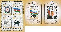 20 Годовщина восстановления независимости Азербайджана, блок из 4м + 2 блока; 1.0 М х 4, 2.0 М х 2