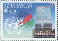 Азербайджан - кандидат в Совет Безопасности ООН, 1м; 60г