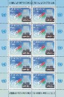 Азербайджан - кандидат в Совет Безопасности ООН, М/Л из 10м; 60г х 10