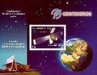 Первый телекоммуникационный спутник Азербайджана, блок; 1.0 M