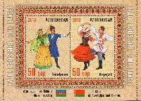 Совместный выпуск Азербайджан-Белоруссия, Народные танцы, блок из 2м; 50г х 2