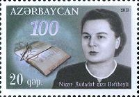 Поэтесса Нигяр Рафибейли, 1м; 20г