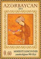Поэтесса Мехсети Гянджеви, 1м; 60г