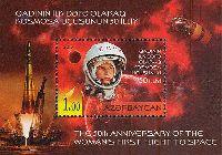 50 лет полета В.Терешковой космос, блок; 1.0 M