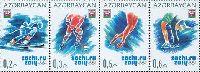 Зимние Олимпийские игры в Сочи'14, 4м в сцепке; 0.20, 0.30, 0.50, 0.60 М