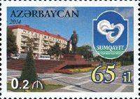 65 лет городу Сумгаит, 1м; 20г