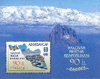 90-летие Нахичеванской автономной республики, блок; 60г
