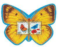 Фауна, Бабочки, блок из 2м; 60г х 2