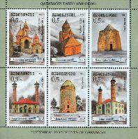 Исторические памятники Карабаха, блок из 6м; 0.50 M х 6