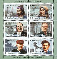 Известные деятели Карабаха, блок из 6м; 0.50 M х 6
