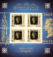 175 лет первой почтовой марки, блок из 4м; 20г х 4