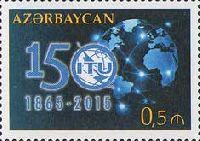 Международный Союз электросвязи, 1м; 50г