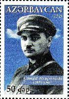 Командир Красной Армии Д. Нахичеванский, 1м; 50г