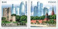 Совместный выпуск Азербайджан-Россия, Виды столиц, 2м в сцепке; 60г