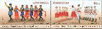 Совместный выпуск Азербайджан-Молдова, Народные танцы, 2м в сцепке; 50г x 2