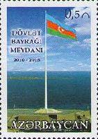 9 Ноября - День Флага Азербайджана, 1м; 50г