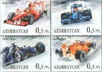 """Формула-1"" в Азербайджане, 4м в квартблоке; 50г х 4"