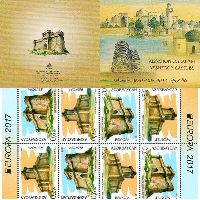 EUROPA'17, Booklet of 4 sets