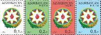 Definitives, Coat of Arms, 4v; 10, 20, 30, 50g