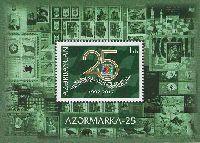 "25 лет компании ""Азермарка"", блок; 1.0 М"