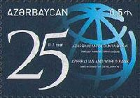Сотрудничество Азербайджана и Всемирного Банка, 1м; 50г