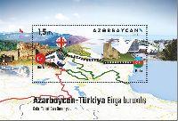 Совместный выпуск Азербайджан-Турция, Железнодорожная магистраль Баку-Тбилиси-Карс, блок; 1.50 M