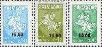 Надпечатки новых номиналов на № 008 (0.30, 0.45, 0.50 руб), 3м; 15, 25, 50 руб