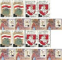 ОИ в Лиллехаммере-94, Кубок мира по футболу в США-94 (надпечатки на №№ 004, 006, 012), 8м + 8 блоков; 1500 руб x 16