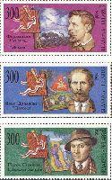 Белорусские художники, 3м; 300 руб x 3