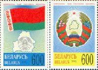 Флаг и герб, 2м; 600 руб x 2