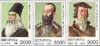 Исторические деятели, 3м; 3000 руб х 3