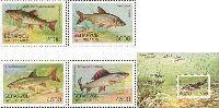 Фауна, Рыбы, 4м + блок; 2000, 3000, 4500 руб x 2, 5000 руб