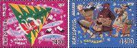 Рождество и Новый Год, 2м; 1400, 4400 руб