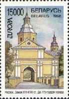 ЕВРОПА'98, 1м; 15000 руб