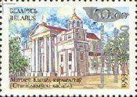 Почтовый тракт С.Петербург-Могилев, надпечатка на № 018 (Костел в Могилеве), 1м; 8600 руб