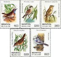 Красная книга, Птицы, 5м; 1500, 3200, 3800, 5300, 8600 руб